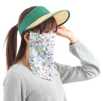 ドレマのガーデニング用UVカットマスク