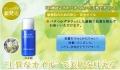 ドゥ・ベル フルール オーガニック ホホバオイル 化粧用油