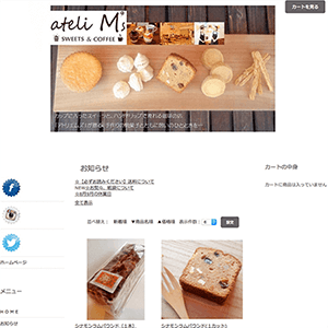 SWEETS&COFFEE ateli M's (アトリエムズ)