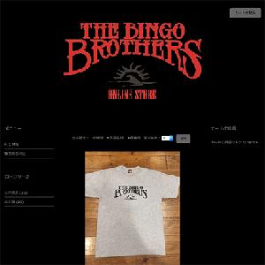 THE BINGO BROTHERS