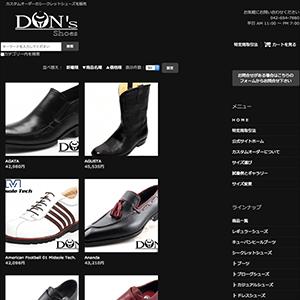 Don's Footwear Japan