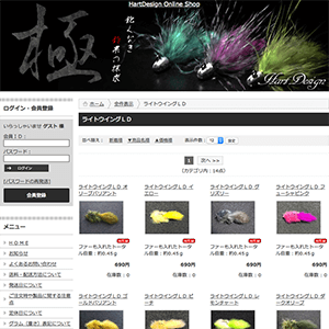 HartDesign Online Shop