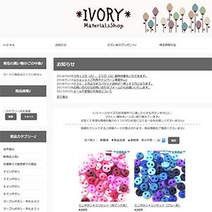IVORY Materials Shop