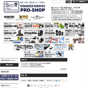 DYNAMIZER ROBOTICS Pro Shop