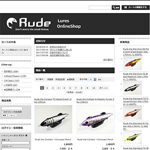 Rude Lures Online Shop