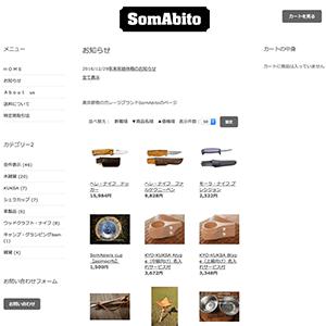 SomAbito