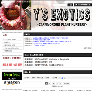 GreenGrass Y's Exotics