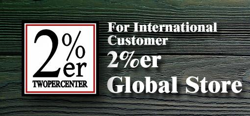 2%er Global Storeバナー