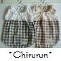 Dog wear *Chirurun*