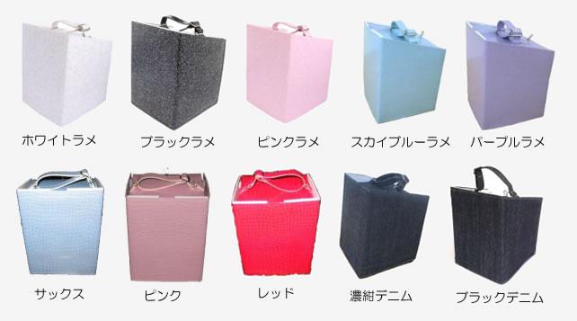 R-BOXカラーバリエーション
