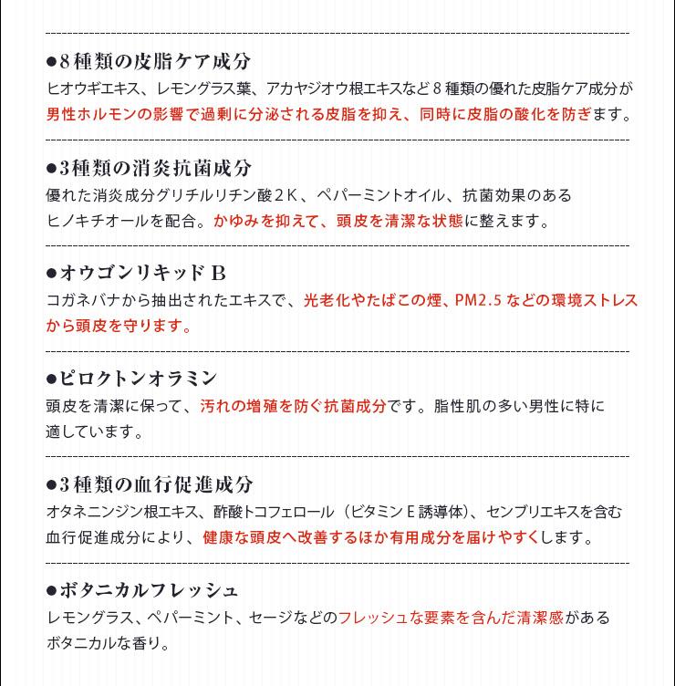 DR.Zero/リデニカル・スカルプリバイタライジングエッセンス・男性用