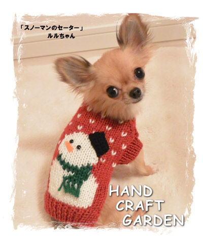 HAND CRAFT GARDEN