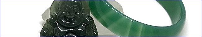 ミャンマー産の翡翠(ひすい)のバナー
