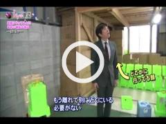 KBS京都『京Biz』:スポットトイレの紹介イメージ