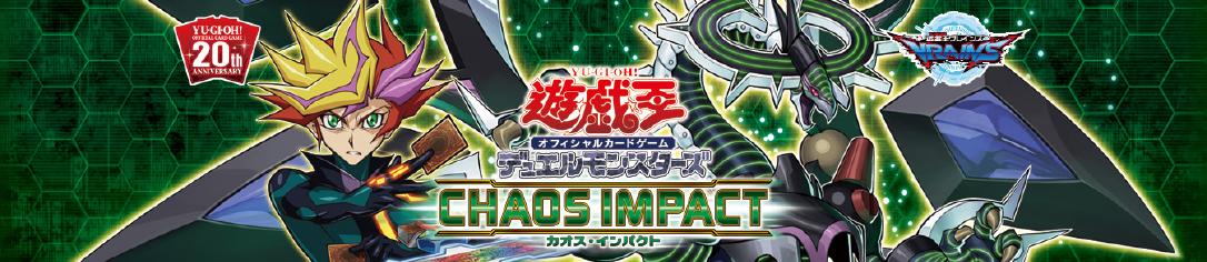 CHAOS IMPACT