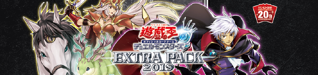 EXTRA PACK 2019