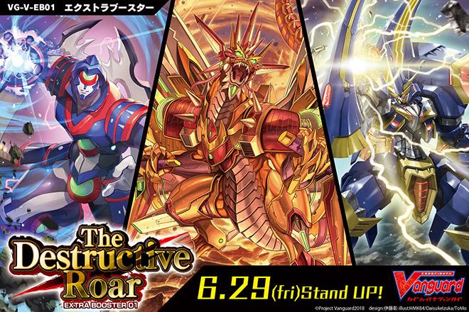 The Destructive Roar