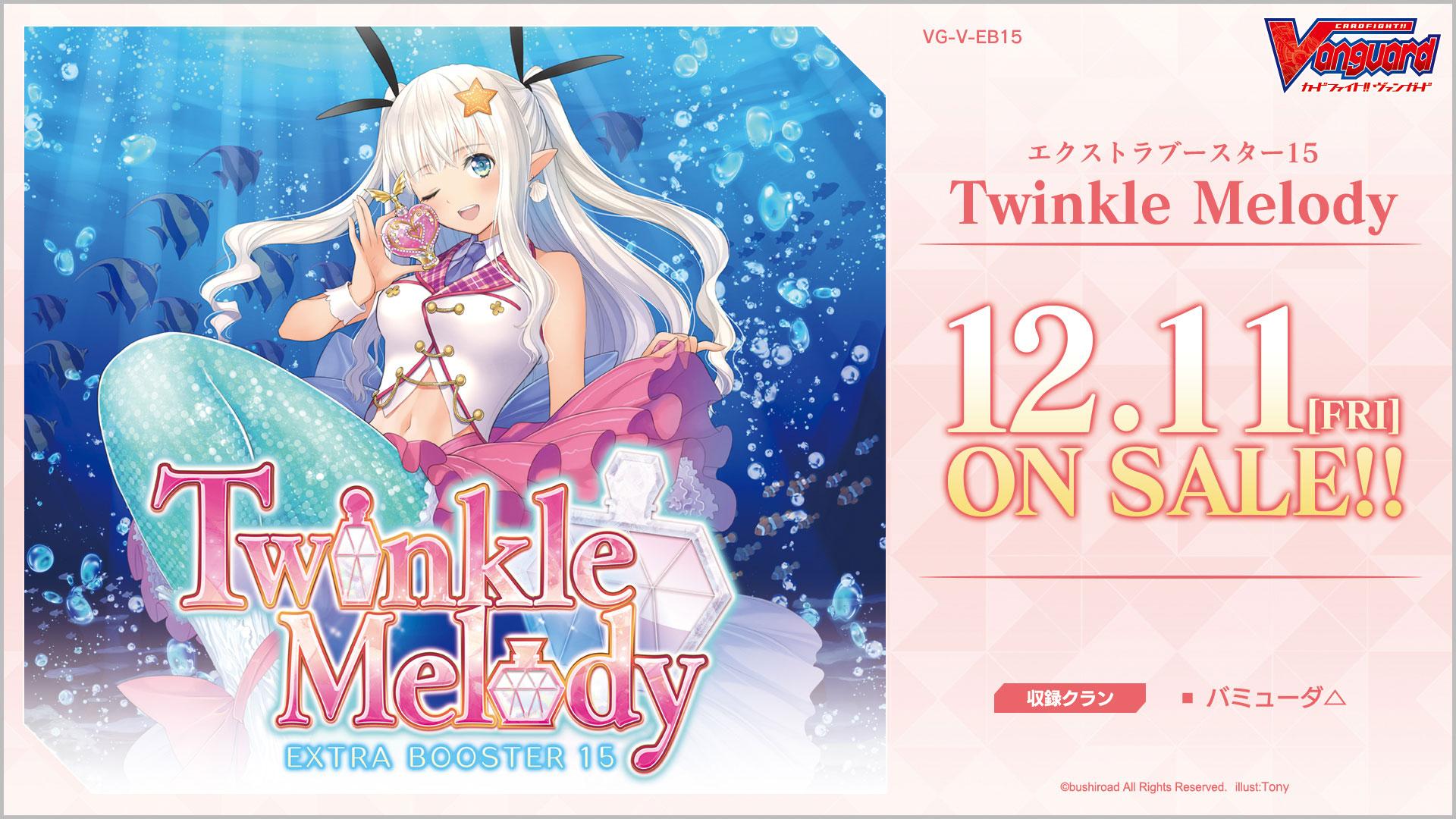 Twinkle Melody