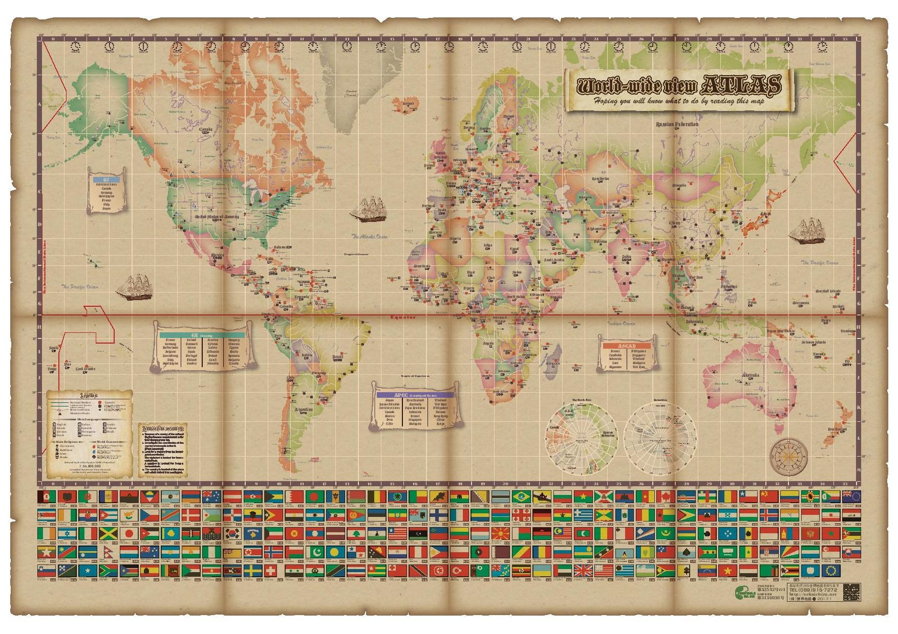 画像:アンティーク調グリニッジ中心版(英語表記)世界地図!