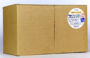ワセリンカットH(ワセリン汚れ,軟膏汚れ専用洗剤)