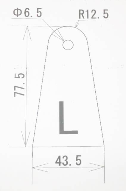 ウェルドタブLサイズ 6ミリ厚 スチール 2p