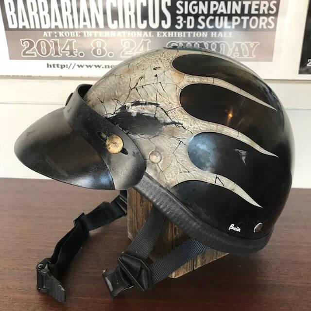 BACON  スモーキータイプヘルメット ①