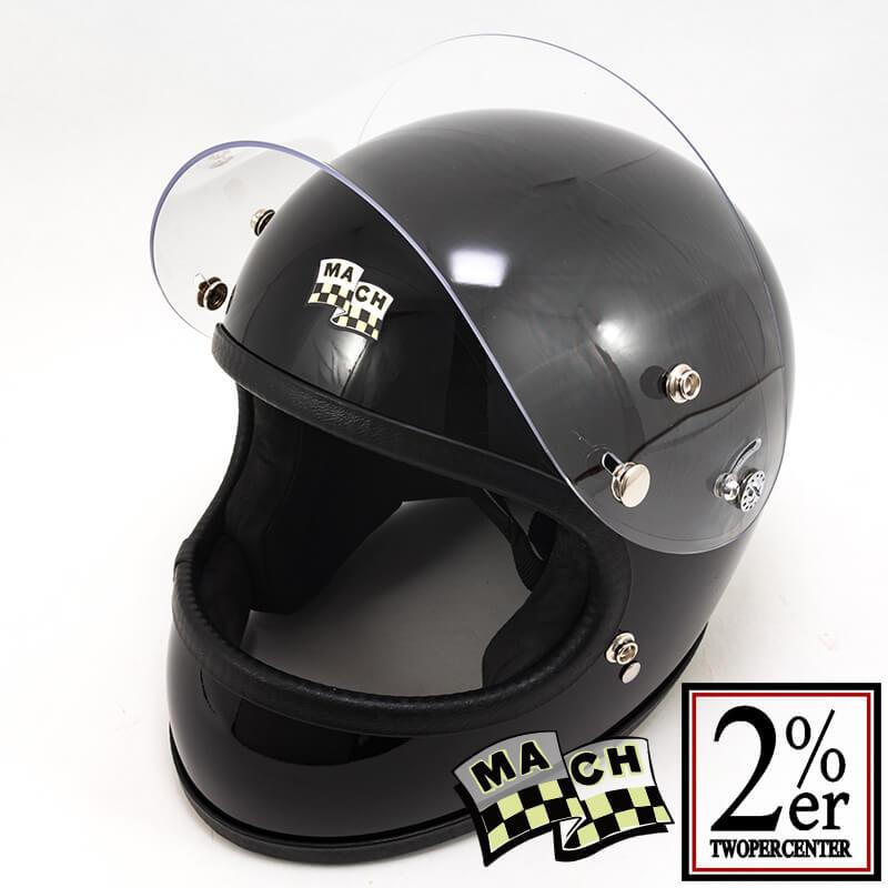 McHAL社 マックヘルメット アポロ ブラック Apollo