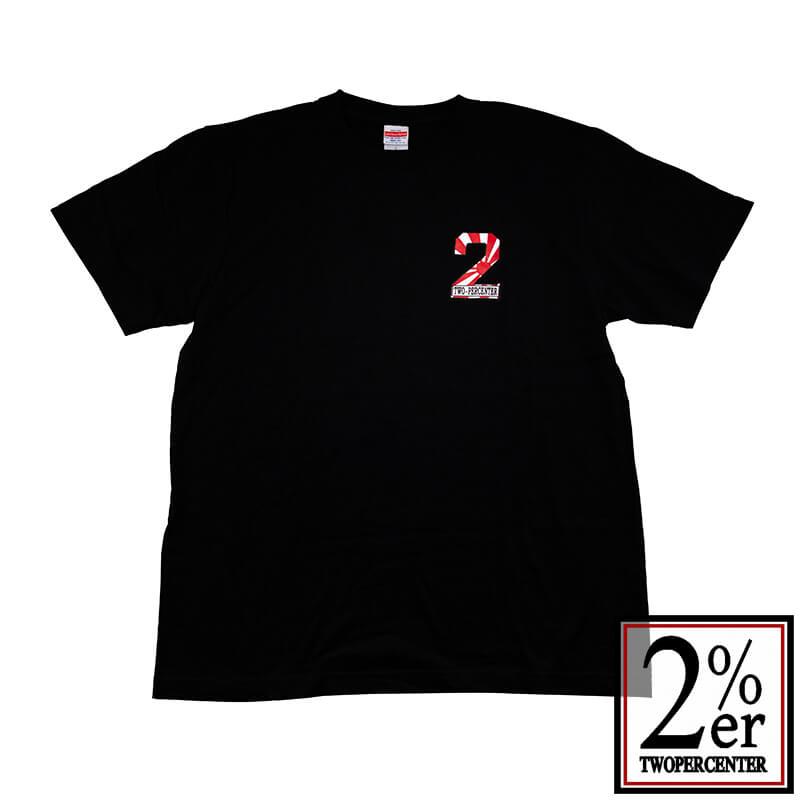 2%er (ツーパーセンター)【Original 2日章 TEE】BK【オリジナル Tシャツ】