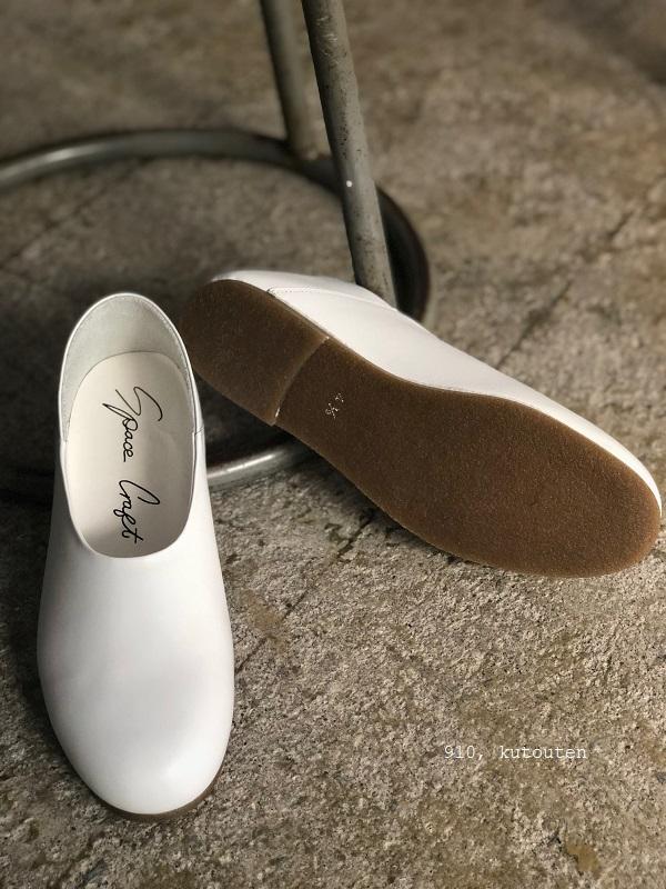 アウトソール(靴裏)の見本です