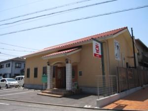 名古屋にあるコーヒー豆のお店