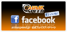 ARMASPEED.JP Facebook