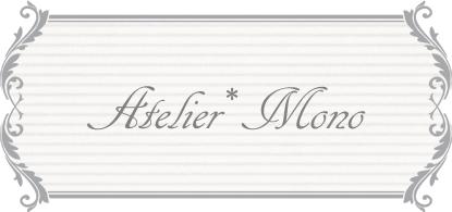 Atelier*Mono