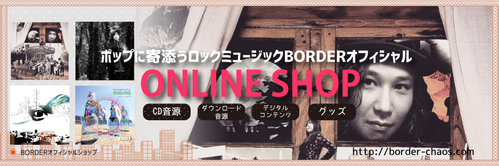 BORDER official artist shop