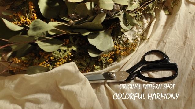 original pattern colorful harmony