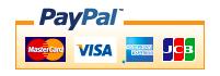 PayPalについて