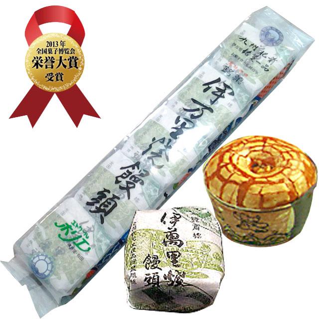 伊万里焼饅頭(5ヶ入)
