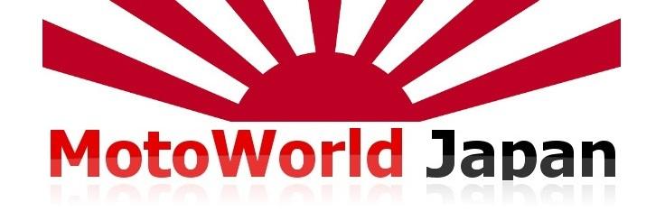 MotoWorld Japan