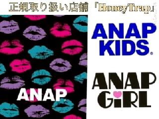 ANAP正規取り扱い店舗