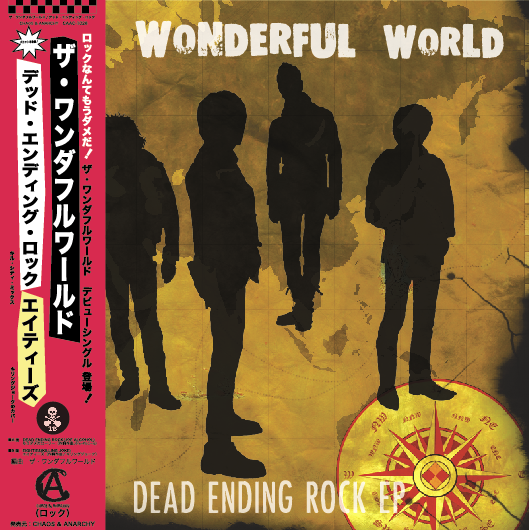 THE WONDERFUL WORLD/「DEAD ENDING ROCKジャケ画像