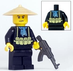 南ベトナム解放民族戦線(みなみベトナムかいほう …