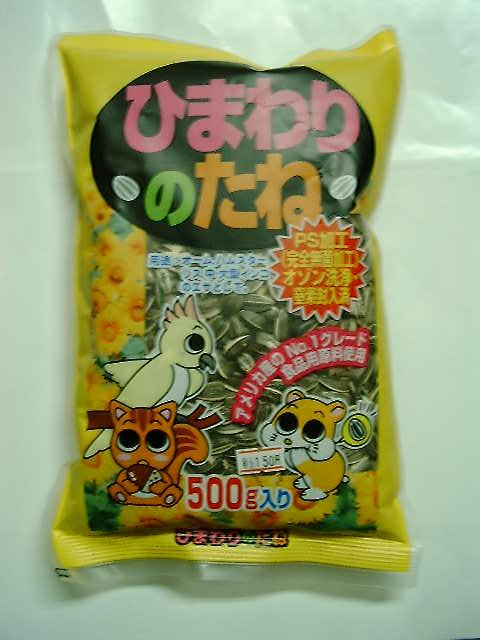 500gは140円