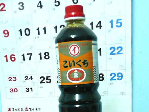 マルイの濃口醤油 1000ml