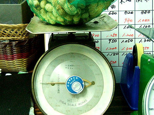 鹿屋特産 生の落花生 1kg880円