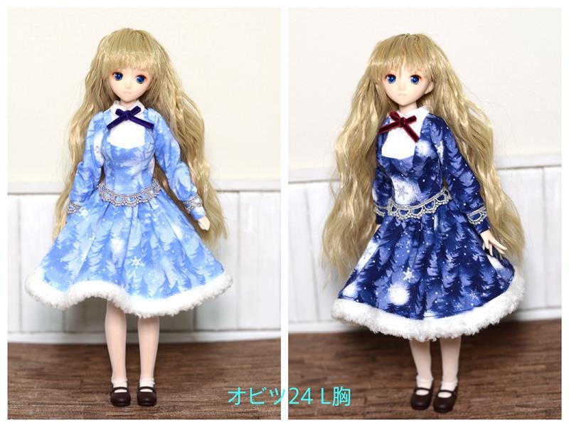 [Rainbow Bits] オビツ24・ピュアニーモM ☆L胸用☆雪降る森柄ワンピース