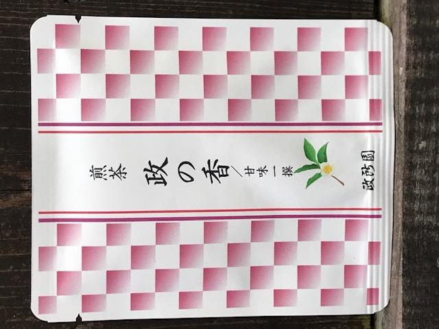政の香 甘味一撰 茶葉11g入り(甘いめの煎茶) 一番人気のお茶