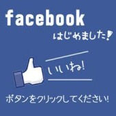 CUTE★Facebook