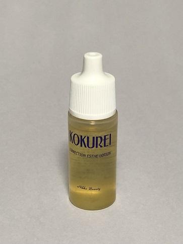 傷の修復作用・細菌感染症が起きにくい皮膚環境を作るローションです。