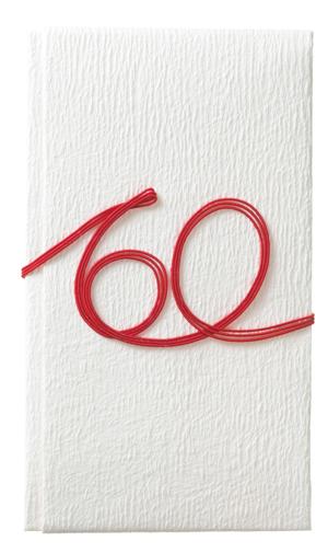 水引きで「60」と象られています。