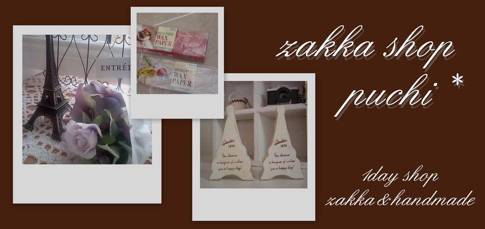 zakka shop puchi*