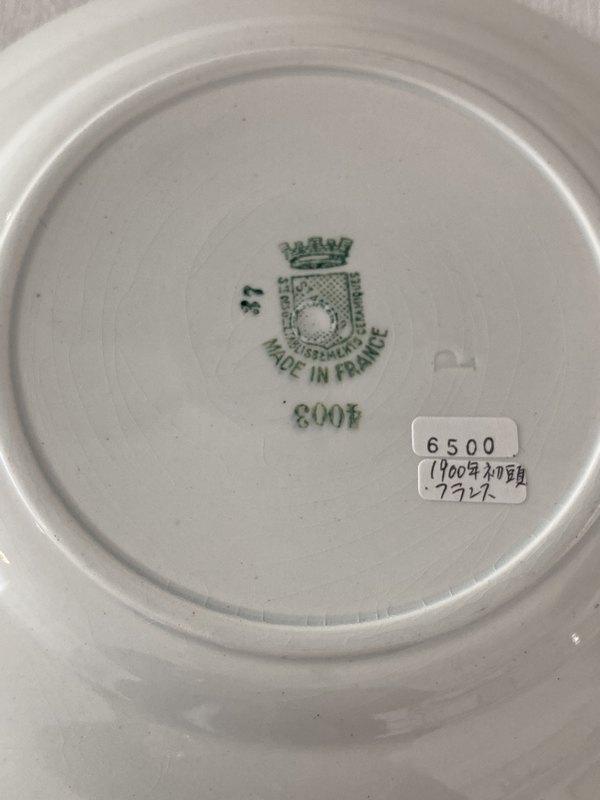 サンタマングリーンプレートEFGの画像